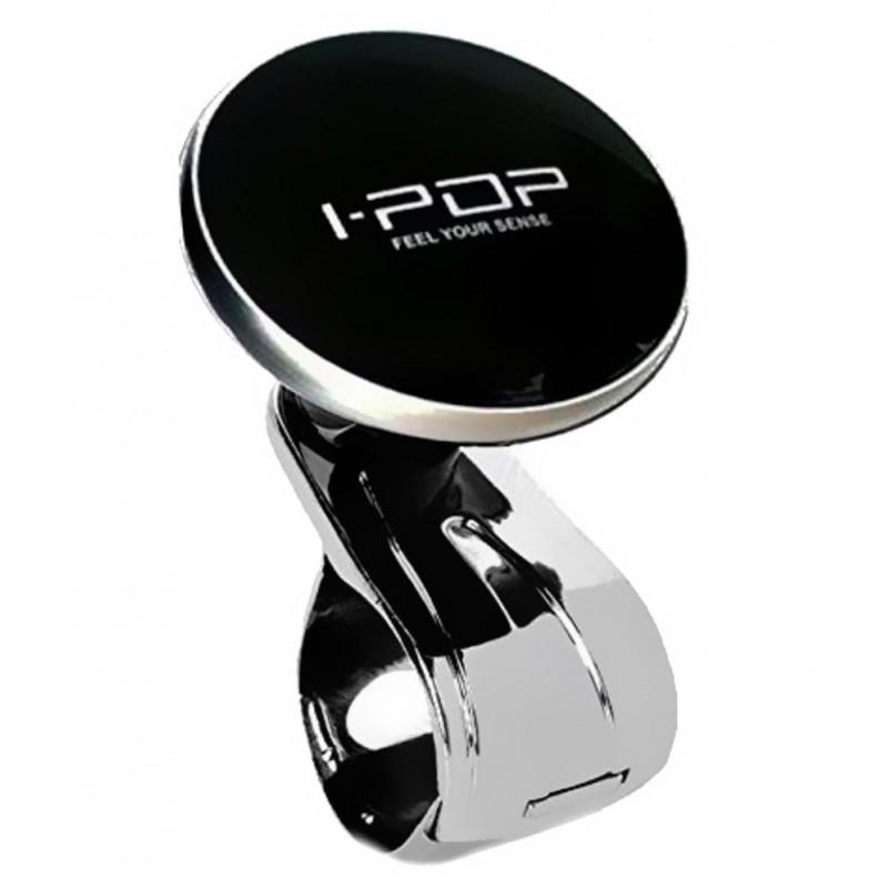 Original IPOP Power Steering Knob Black-Silver