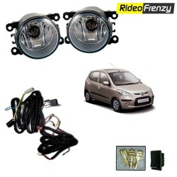Buy Hyundai I10 Old Model Fog Lamp Light Kit with Wiring & Switch at best prices